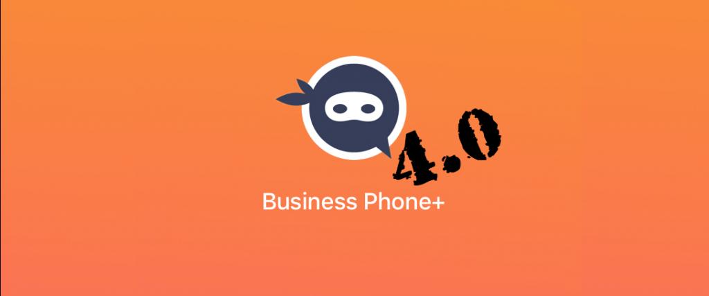 Ninja Number 4.0 logo